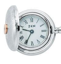 ZEN Diamond'dan Yılbaşı Hediyesi : Pırlantalı Saat