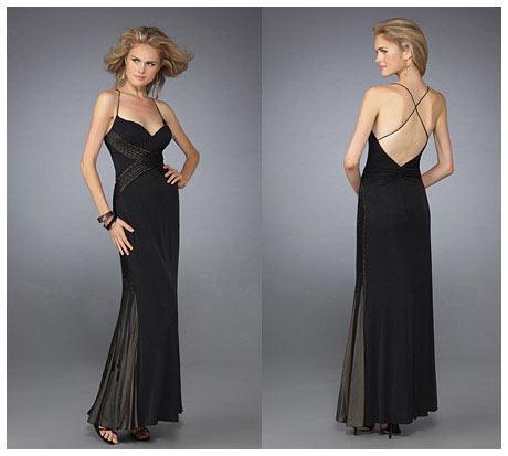 İnce Askılı Çapraz Sırt Dekolteli Siyah Gece Elbisesi